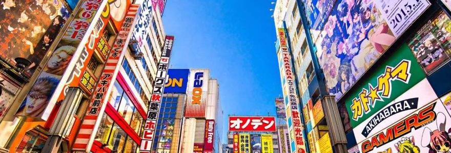 animés japonais